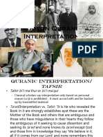 Intro to the Quran - Modern Quranic Interpretation
