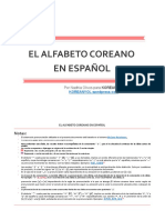 Alfabeto Coreano en Español