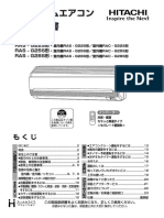 ras-g22s_c.pdf