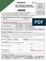 new form.pdf