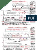 f4020_01.pdf