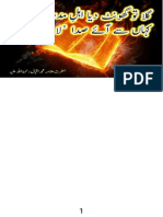 sukhan.pdf
