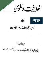 Khilafat wa Malookeyat.pdf