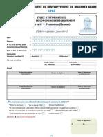 Fiche_d'informations_et_pièces_exigées_concernant_le_Concours_de_recrutement_de_la_37ème_Promotion_de_l'IFID_(Banque).pdf