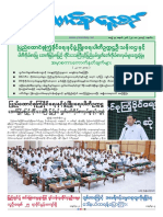 Union Daily (23-10-2017)