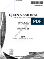UN SMP 2017 IPA Www.m4th-Lab.net