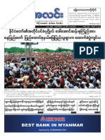 Myanma Alinn Daily_ 23 October 2017 Newpapers.pdf