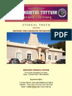 PT Quarter4 2011-Sringeri US Journal