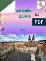 [Leisure LIfe] 漂亮的捷克