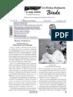 Bindu327.pdf