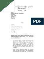 Kannada Model Plaint on Declaration and Injunction