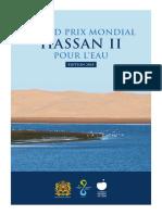 Fr Wwc King Hassan II Fr