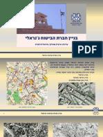 Jerusalem Generali
