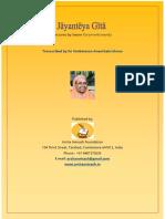 Jayanteya Gita