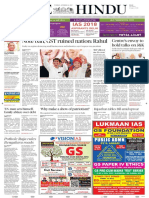 24-10-2017 - The Hindu - Shashi Thakur - Link 1