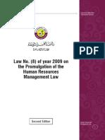 Human Resources Management Law