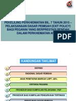 Exit Policy - Copy