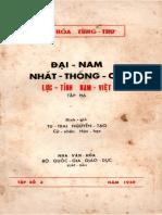 (1882) Đại Nam Nhất Thống Chí - Lục Tỉnh Nam Việt - Tập Hạ - Nguyễn Tạo dịch