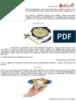 2_Min_Samayal_13Sep2011.pdf