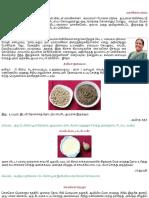2_Min_Samayal_25Feb2011.pdf