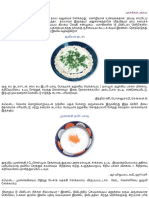 2_Min_Samayal_05Jul2011.pdf