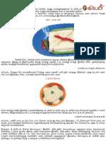 2_Min_Samayal_19Jul2011.pdf