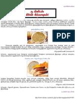 2_Min_Samayal_24May2011.pdf