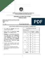 Percubaan PMR 2010 B.arab Melaka