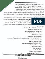 K_Part_7.pdf