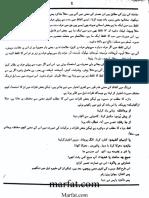 K_Part_10.pdf