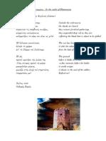 ΘΟΔΩΡΗΣ ΒΟΡΙΑΣ - Στο κάστρο του Πλαταμώνα
