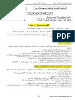 DS1Scexp14-15.pdf
