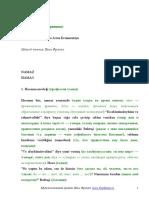Турецкий шутя. 99 анекдотов о дервишах - 2007.pdf