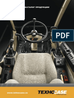 Produkcii Tehnocase PDF