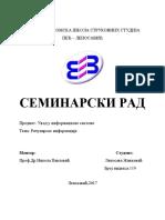 Racunarske informacije.docx