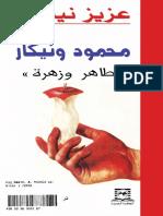 عزيز نيسين_محمود ونيكار.pdf