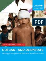 UNICEF Child Alert