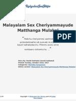 Kambi kathakal Malayalam sex stories