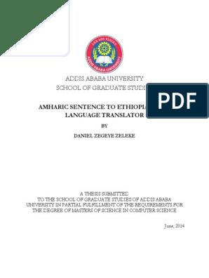 Addis Ababa University School Of Graduate Studies: Amharic