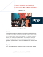 David-West - The Literary Ideas of Kim Il Sung and Kim Jong Il