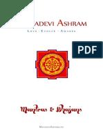 101 Bhajan Lyrics With Chords