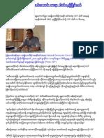 Myanmar News In Burmese 22th August 2010