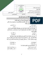 Exam101.07.doc