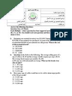 Exam142.09.doc