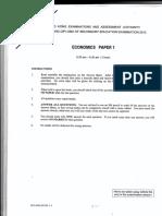 Econ2012 Paper1 E
