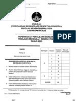 pmr - perlis sc paper2 2010