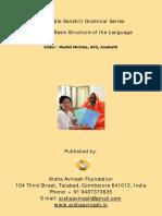 Sanskrit Vol1