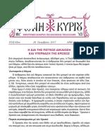 44_2017.pdf