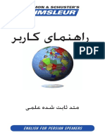 Farsi Persian - Pimsleur User Guide