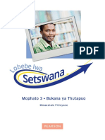 In Setswana Tweb